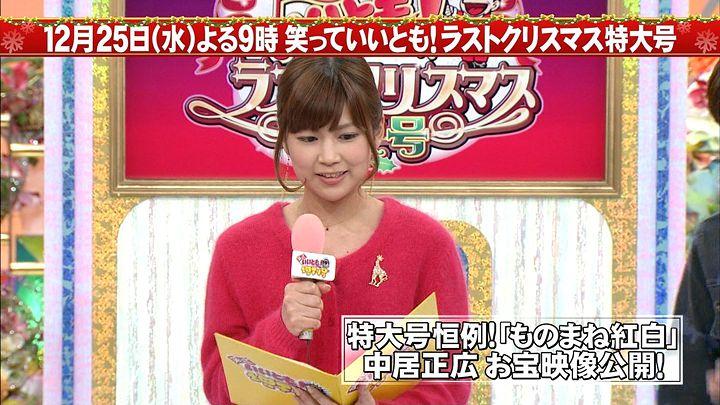 takeuchi20131223_22.jpg