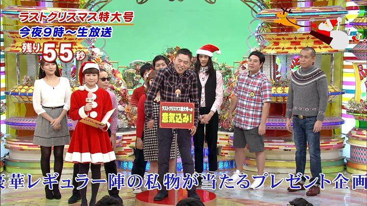 takeuchi20131225_20.jpg