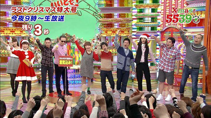takeuchi20131225_22.jpg