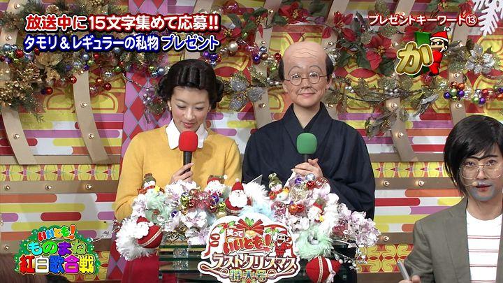 takeuchi20131225_26.jpg
