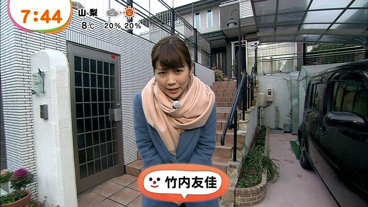 takeuchi20131227_07.jpg