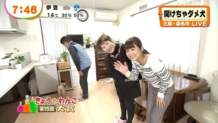 takeuchi20131227_13.jpg