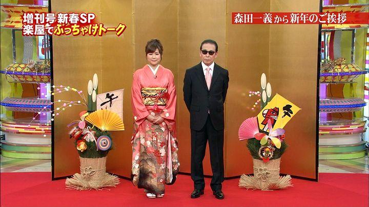 takeuchi20140105_01.jpg