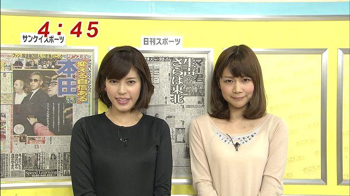 takeuchi20140106_07.jpg