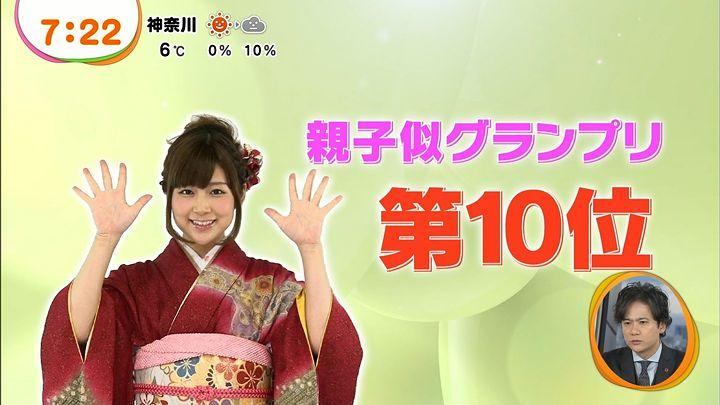 takeuchi20140114_23.jpg