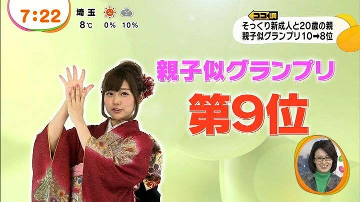 takeuchi20140114_24.jpg