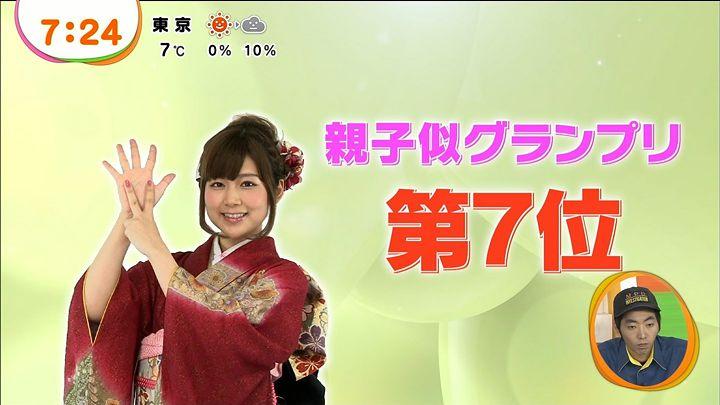 takeuchi20140114_26.jpg