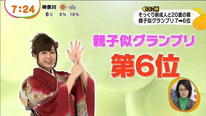 takeuchi20140114_27.jpg