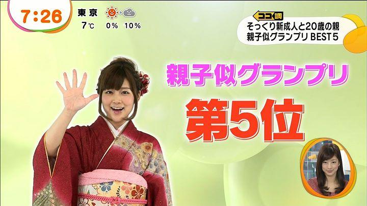 takeuchi20140114_29.jpg