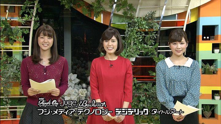 takeuchi20140121_06.jpg
