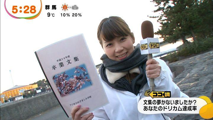 takeuchi20140121_07.jpg