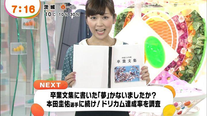 takeuchi20140121_16.jpg