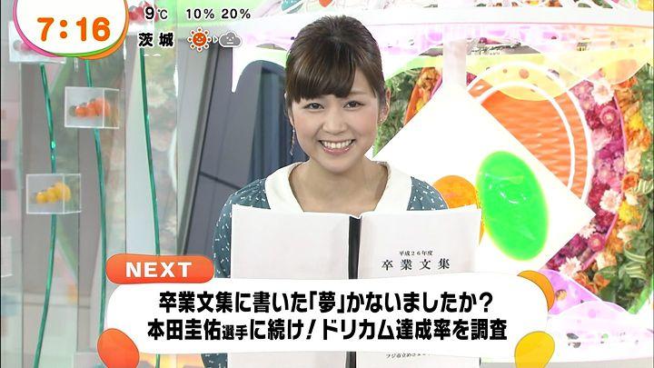 takeuchi20140121_17.jpg