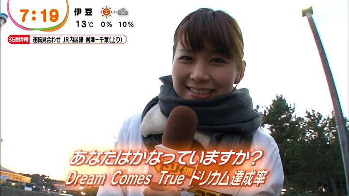 takeuchi20140121_19.jpg