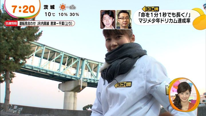 takeuchi20140121_20.jpg