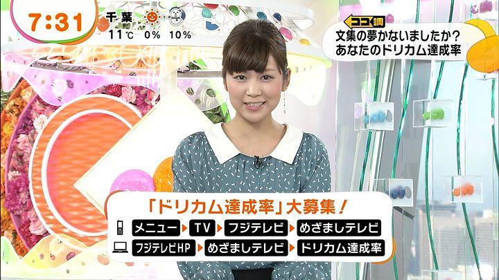 takeuchi20140121_24.jpg