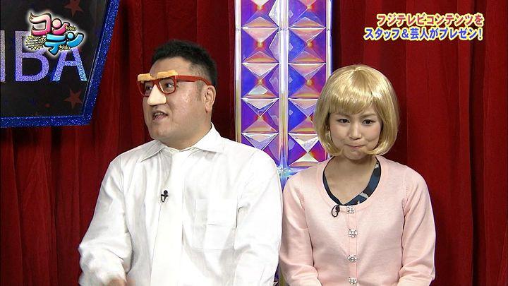 takeuchi20140123_07.jpg