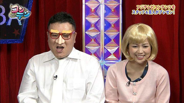 takeuchi20140123_08.jpg