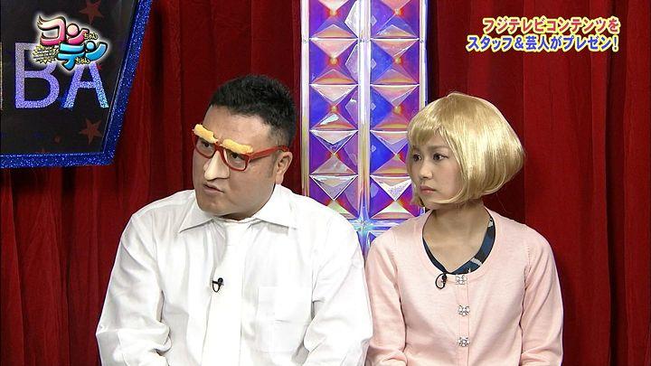 takeuchi20140123_12.jpg