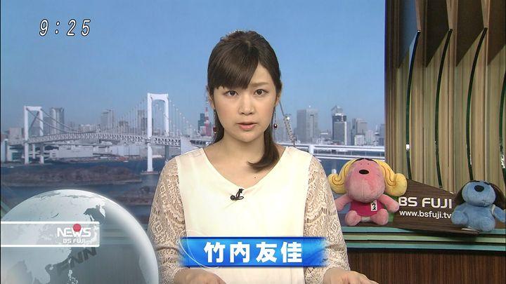 takeuchi20140127_13.jpg