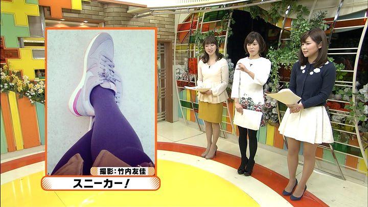 takeuchi20140129_11.jpg