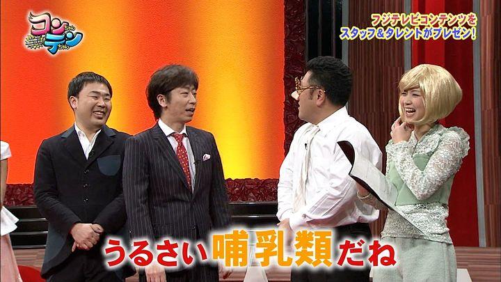 takeuchi20140130_02.jpg