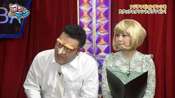 takeuchi20140130_03.jpg