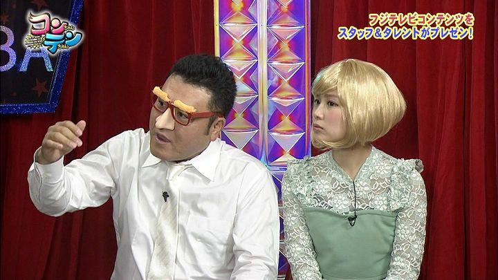 takeuchi20140130_06.jpg
