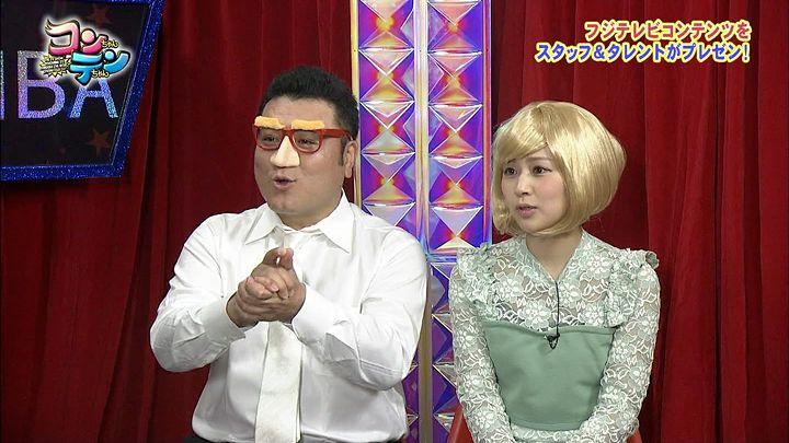 takeuchi20140130_10.jpg
