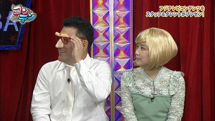 takeuchi20140130_11.jpg