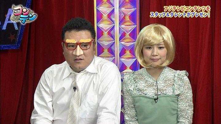 takeuchi20140130_15.jpg