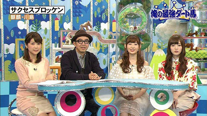 takeuchi20140201_02.jpg