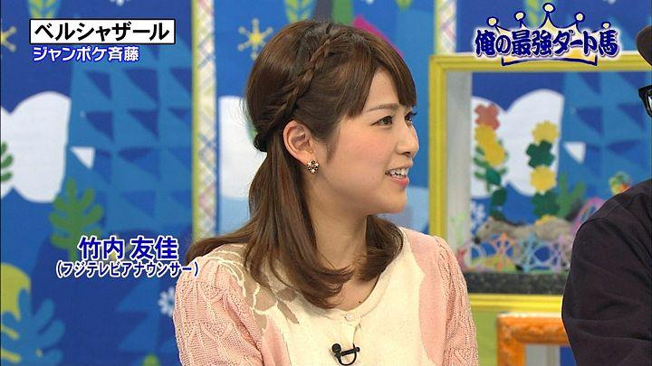 takeuchi20140201_06.jpg