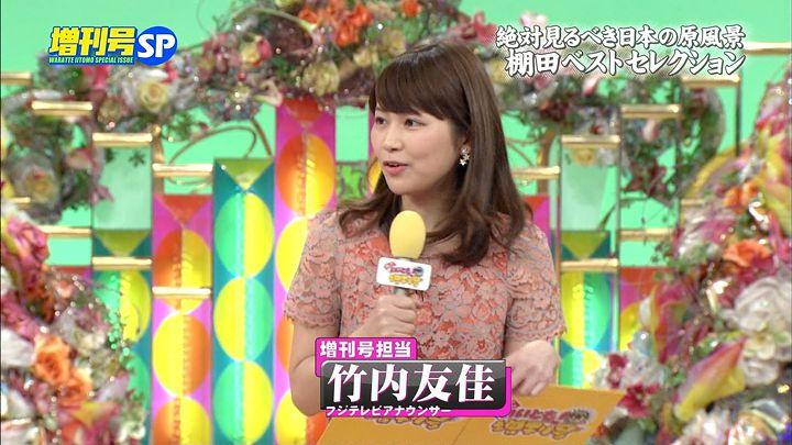 takeuchi20140202_01.jpg