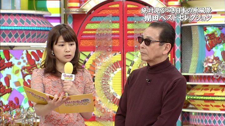 takeuchi20140202_02.jpg