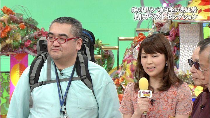 takeuchi20140202_03.jpg
