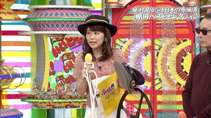takeuchi20140202_05.jpg