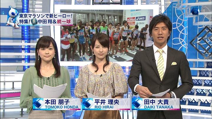 tomo20110227_06.jpg