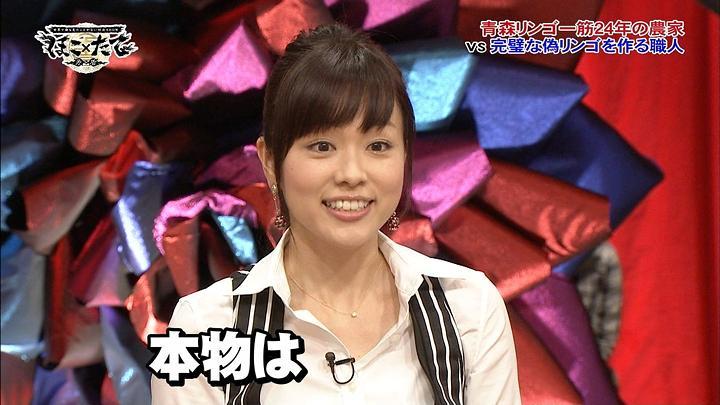 tomoko20110214_01.jpg