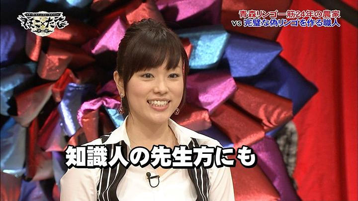 tomoko20110214_02.jpg