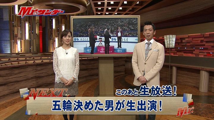 tsubakihara20131222_01.jpg