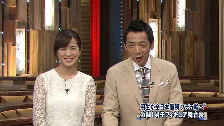 tsubakihara20131222_04.jpg