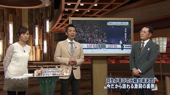 tsubakihara20131222_08.jpg