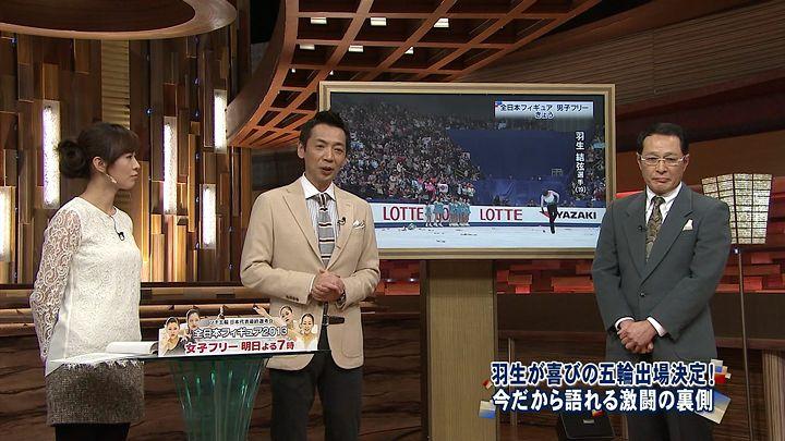 tsubakihara20131222_09.jpg