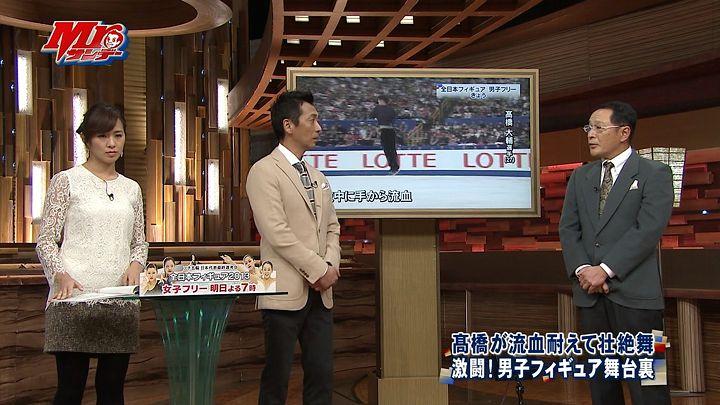 tsubakihara20131222_10.jpg