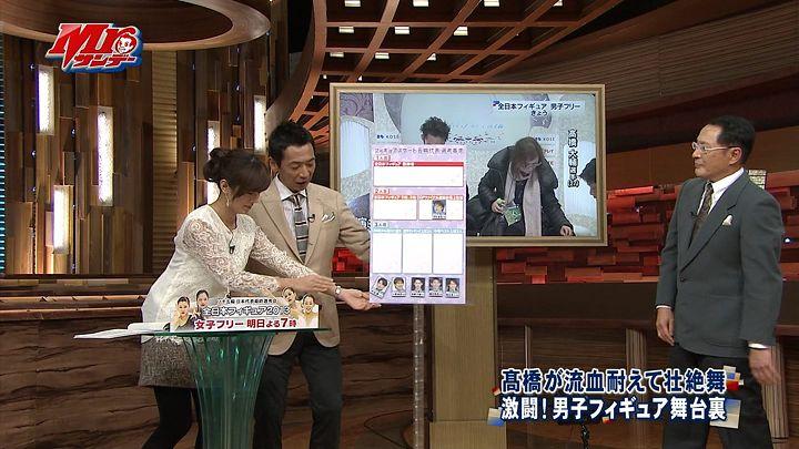 tsubakihara20131222_13.jpg