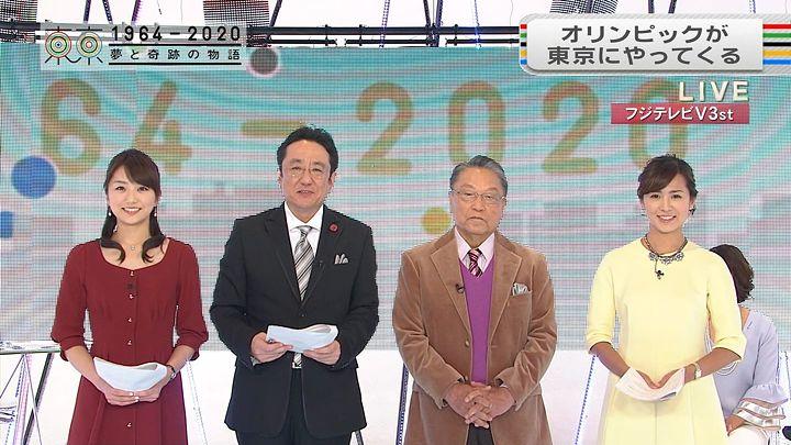 tsubakihara20131231_01.jpg