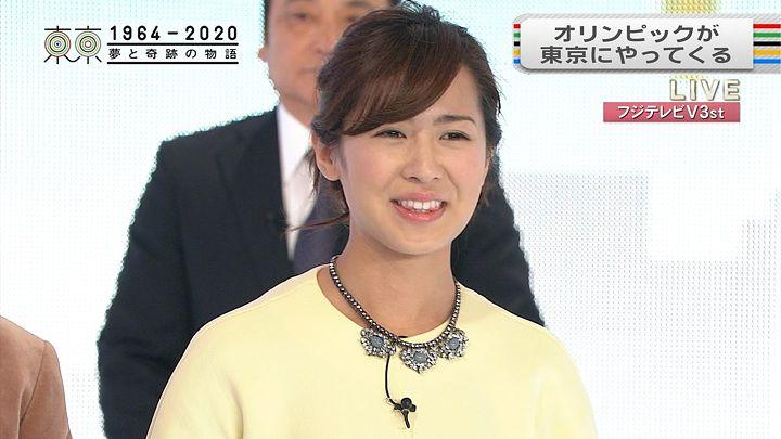tsubakihara20131231_03.jpg