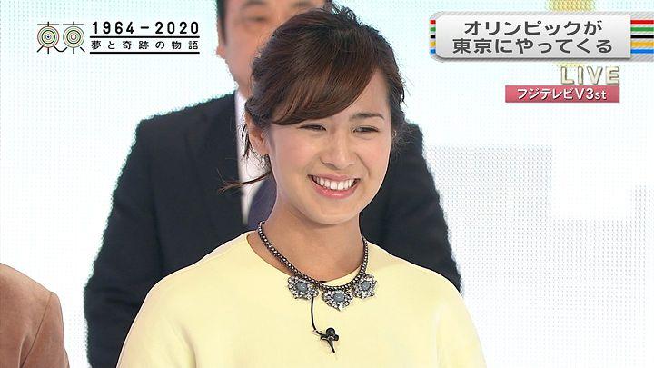 tsubakihara20131231_04.jpg