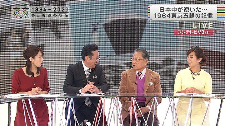 tsubakihara20131231_06.jpg